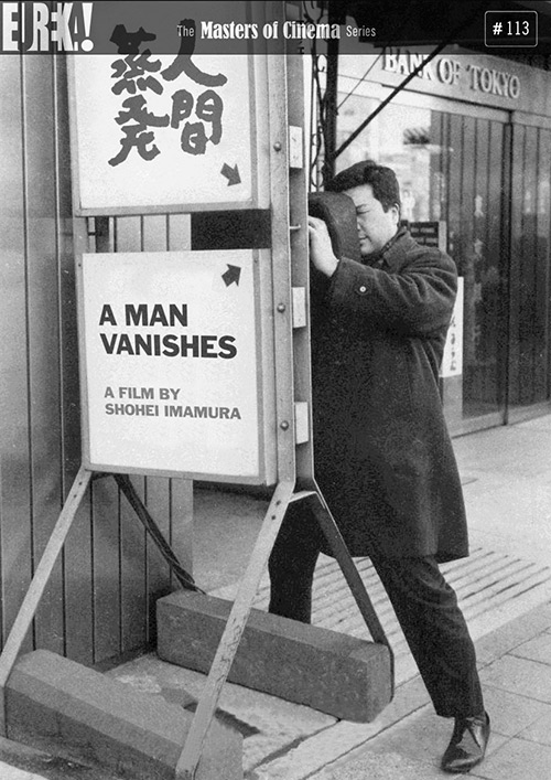 113-a-man-vanishes-72dpi