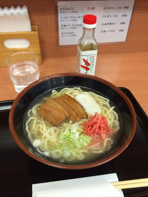 Okinawa Misc.
