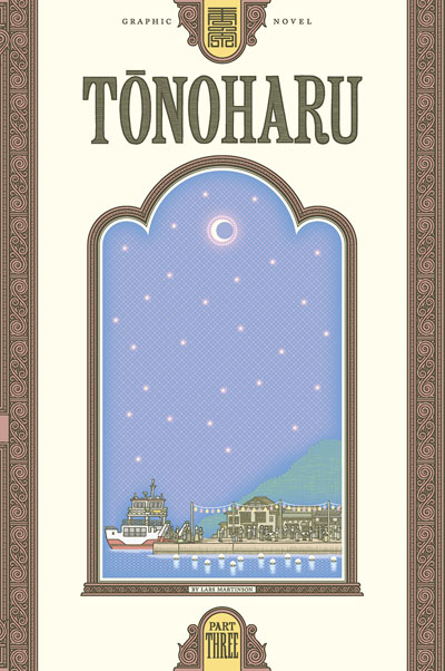 Tonoharu_part_three_cover_sm_lg
