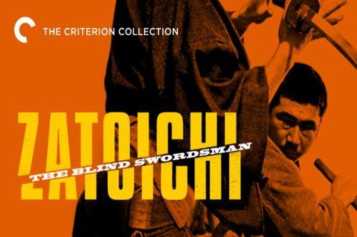 Zatoichi-26-films-criterion
