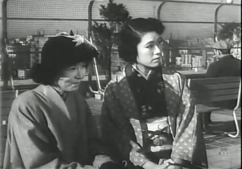 Fufu-1953-1