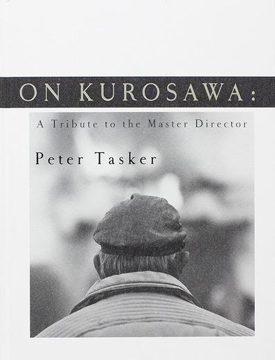 Akira-kurosawa-on-kurosawa