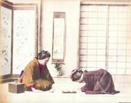 Japanese Honorifics | RM.